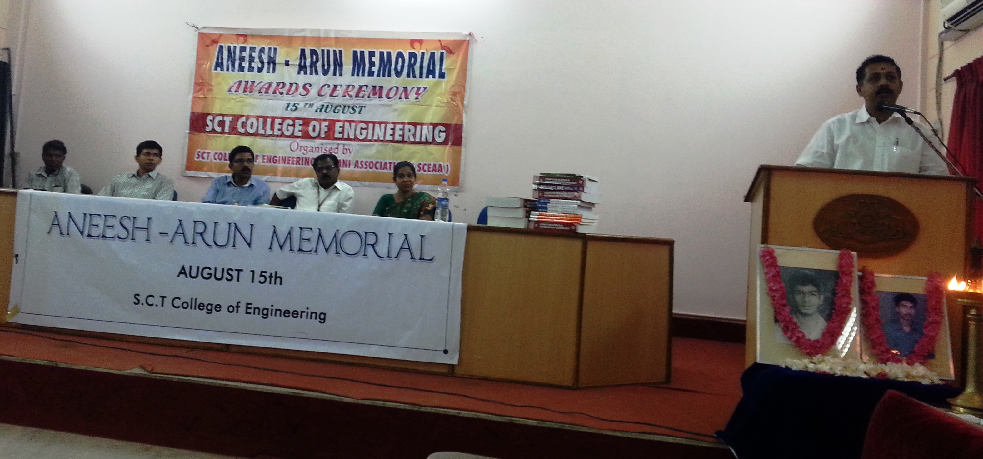 'Aneesh - Arun Memorial' Award is the award given by the 199